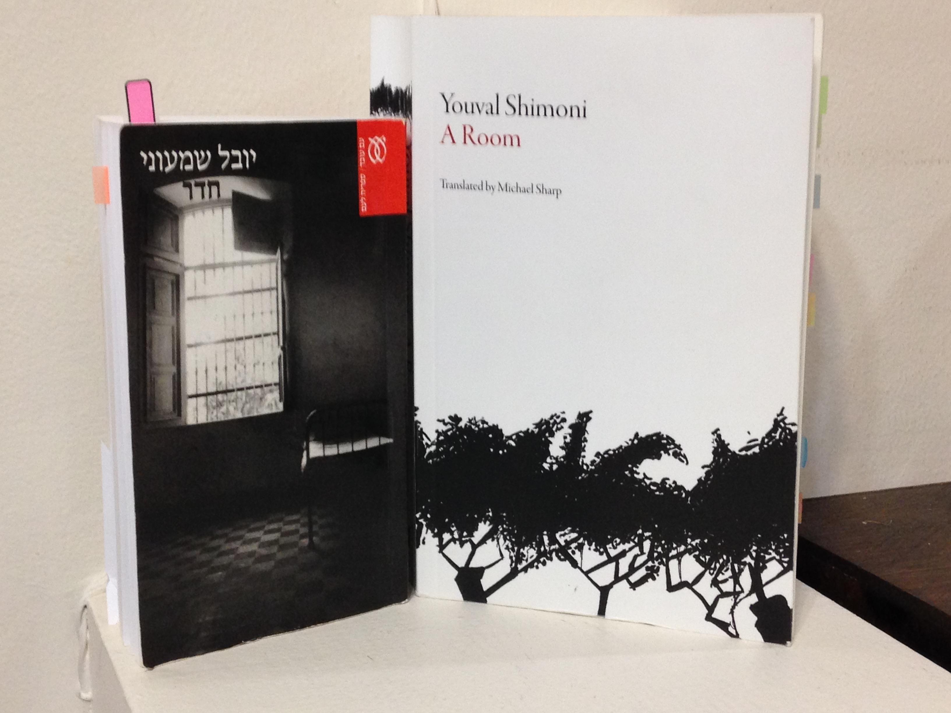 ARoombookcovers