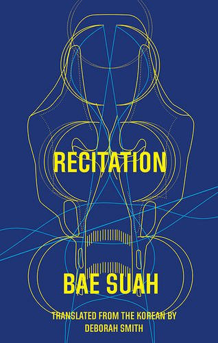 recitationbookcover